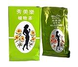 German Herb Sliming Tea Slimming Diet Weight Loss Fast Slim Detox, 50 Tea Bags