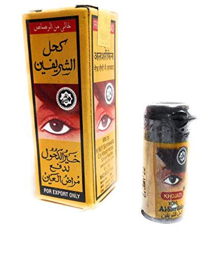 Khol-Kajal-Pulver, arabisches Produkt, Schwarz, Packung mit 2Stück