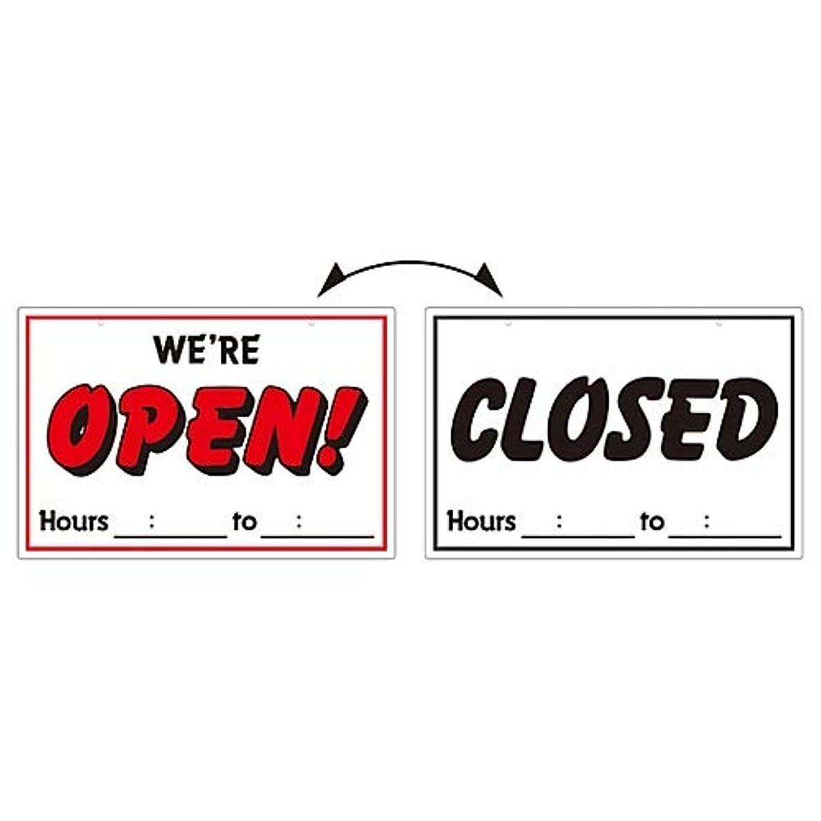 正規化ボスサービスオープンクローズ(中) ベーシック/61-3390-84