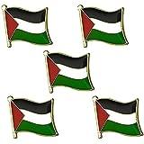 パレスチナパレスチナ旗ピンバッジラペル-パレスチナ国立エナメルバッジ