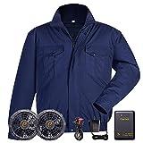 ELEMAI 空調 服 空調作業服 12Vハイパワーファンバッテリーセット (ネービー, L)