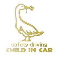デザイン工房SIGNS 車ステッカー Child in car 15 綺麗にはがせる 車 ステッカー アヒル 四つ葉 ゴールド (マット)