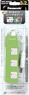 パナソニック(Panasonic)ザ・タップZ(4コ口)(スナップキャップ WHS2524GP