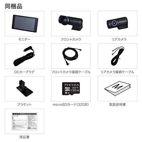セイワ(SEIWA)360°型前後2カメラドライブレコーダーセパレートタイプPIXYDAPDR900SP5インチ静電タッチパネル前約370万画素後約200万画素後HDR/WDR搭載LED信号対応microSD(32GB)付GPSGセンサースーパーキャパシタ搭載フロントカメラコード長約4mリアカメラコード長約9m
