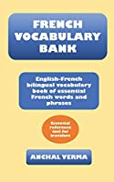 French Vocabulary Bank: English-French bilingual vocabulary book of essential French words and phrases
