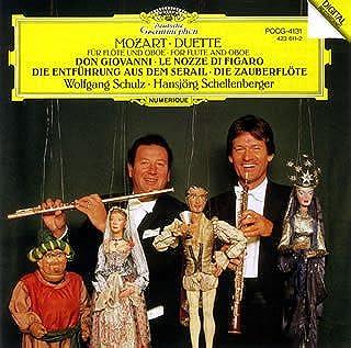 モーツァルト : フルートとオーボエのための二重奏によるオペラ名旋律集