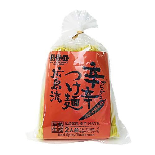 辛辛つけ麺 広島流 2食入り たれ、すり胡麻、赤唐辛子付き ラーメン 半生熟成麺 瀬戸内麺工房 なか川