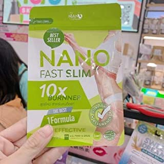 Nano Fast Slim 45 Capsules. Fat Burner Burns 10x faster weight loss slimming body shaper