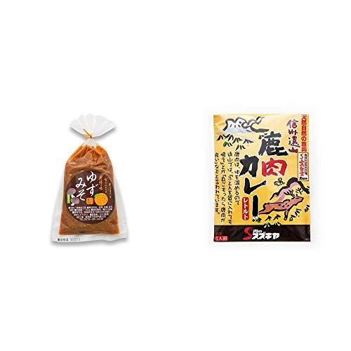 [2点セット] ゆずみそ(130g) ・信州遠山 鹿肉カレー 中辛 (1食分)