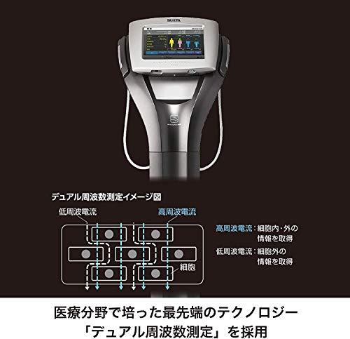 タニタ体組成計部位別日本製RD-803L-BK筋肉の質が分かる医療分野の技術搭載/スマホでデータ管理インナースキャンデュアルブラック幅320mm×高さ57mm×奥行348mm