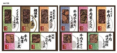 柿安本店 料亭しぐれ煮 ギフトセットAA100 002620