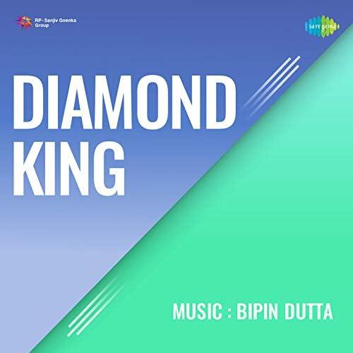 Bipin Dutta
