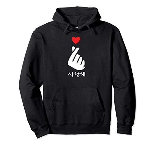 Saranghae K-Pop Dedo Corazón Símbolo Coreano Hangul Sudadera con Capucha