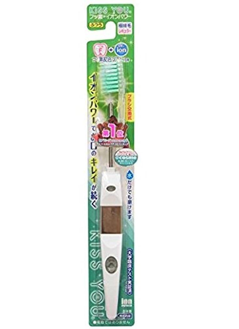 改善コードドローフッ素イオン歯ブラシ極細レギュラー本体ふつう × 6個セット