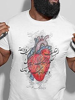 The Arabian Heart ATIQ T-Shirt for Men, L