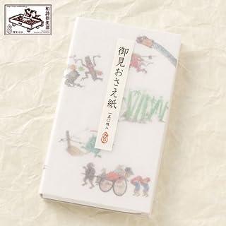 和詩倶楽部 御見おさえ紙百鬼夜行150枚入 (OO-114)