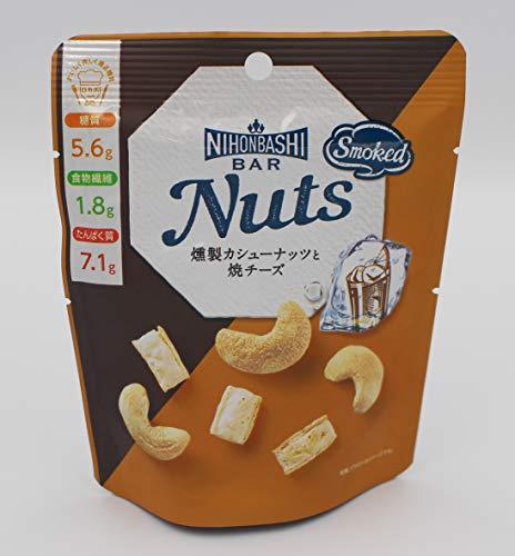 Nihonbashi Bar Nuts 燻製カシューナッツと焼チーズ 32g ×8袋