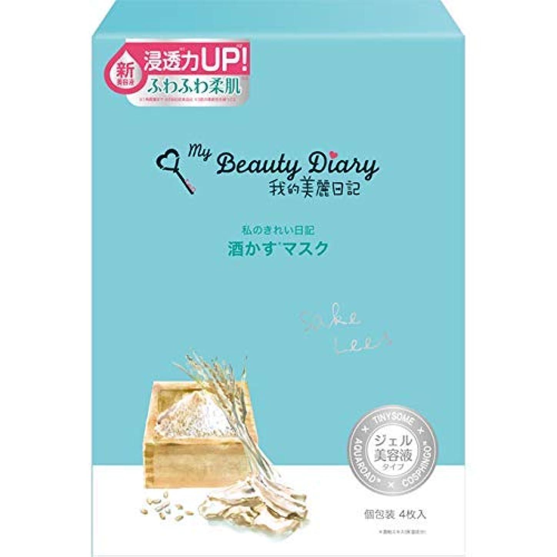 修羅場入射宴会我的美麗日記 酒かすマスク(4枚)