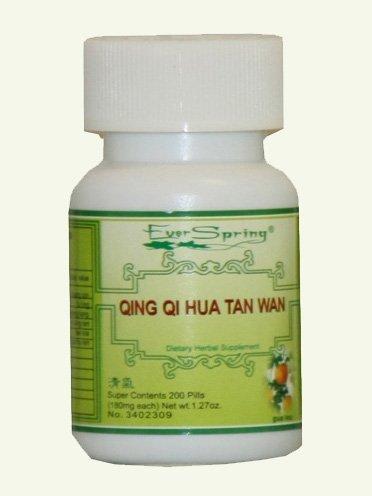 Qing Qi Hua Tan Wan (Clear The Qi and Transform Phlegm Pill) - 200 ct.