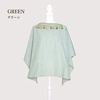 エスメラルダ(esmeralda)授乳ケープ タッセル (グリーン)【日本製】