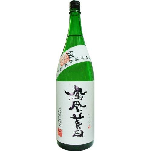 鳳凰美田 剱 辛口純米酒 1800ml 栃木県 小林酒造