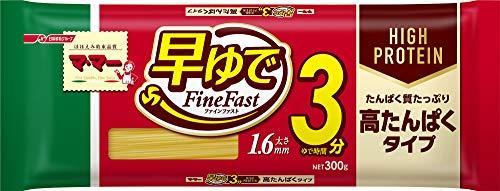 マ・マー 早ゆでスパゲティ FineFast 高たんぱくタイプ 1.6mm 300g ×5袋