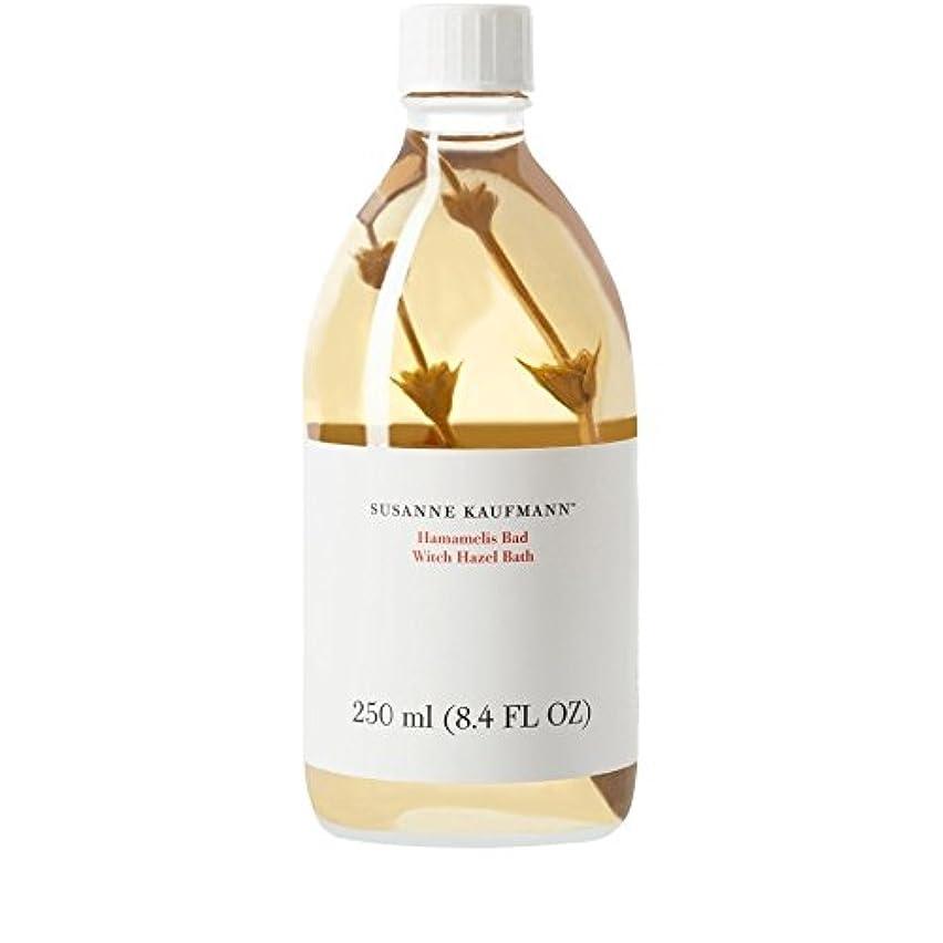 消毒する強調勧告スザンヌカウフマンマンサクのバス250ミリリットル x2 - Susanne Kaufmann Witch Hazel Bath 250ml (Pack of 2) [並行輸入品]