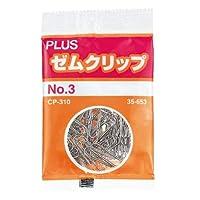 プラス ゼムクリップ小 NO.3 CP-310 袋 100個 CP-310 (× 3 パック)