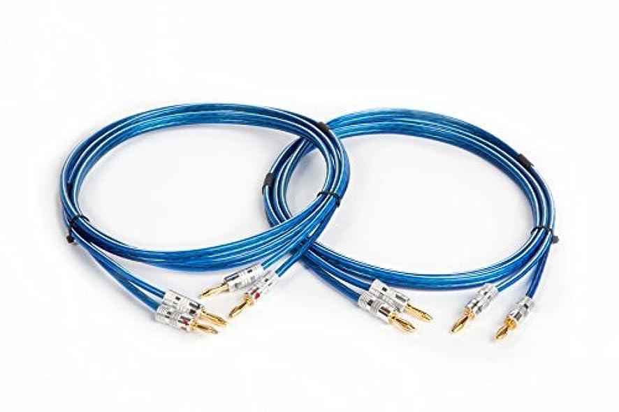 糞シンプルさ深いHarun Lite 10 Gauge Wire Speaker Cable W/2-Banana to 2-Banana Plugs Pair Two Cables each (6 Ft) [並行輸入品]