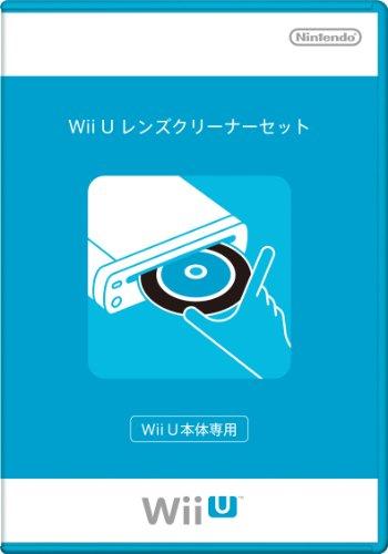 Wii U レンズクリーナーセット