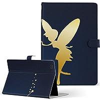 igcase d-01h Huawei ファーウェイ dtab ディータブ タブレット 手帳型 タブレットケース タブレットカバー カバー レザー ケース 手帳タイプ フリップ ダイアリー 二つ折り 直接貼り付けタイプ 005890 ラグジュアリー ラブリー 妖精 星 イラスト
