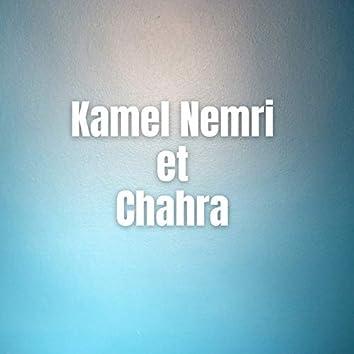 Kamel Nemri