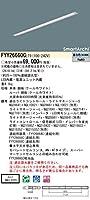 パナソニック(Panasonic) ベースルーバ 単体 LED スリム 昼白色 FYY26660CLT9