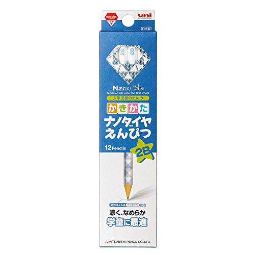 三菱鉛筆かきかた鉛筆ナノダイヤ2B青1ダースN69012B