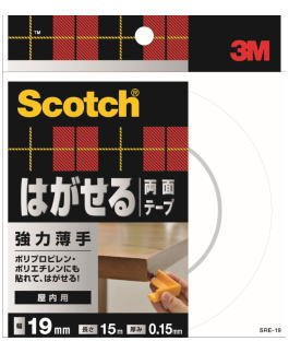 3M はがせる両面テープ 強力薄手(SRE−19) 19mm×15m 小箱10個入り