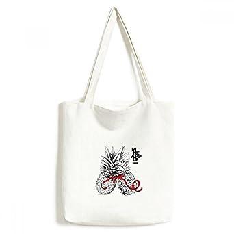 DIYthinkerPineapple Couple Trend Tropical Fruit Tote Canvas Bag Shopping Satchel Casual Handbag
