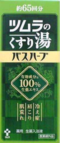 ツムラ(tsumura) ツムラのくすり湯