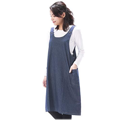 NISHIKI[ニシキ] デニムエプロン 綿100% 肌にやさしい《ゆったり着られるロング丈》【選べるカラー/無地・ヒッコリー】ポケット付き かぶりタイプ かわいい ナチュラル おしゃれ レディース 大人用 背付きエプロン apron 【ネイビーヒッコリ