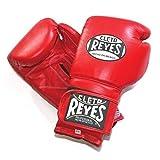 Guantes de boxeo CLETO REYES Wrap Around Sparring Guantes rojo 12 oz 14 oz 16 oz 16 oz 12 oz (12 oz)