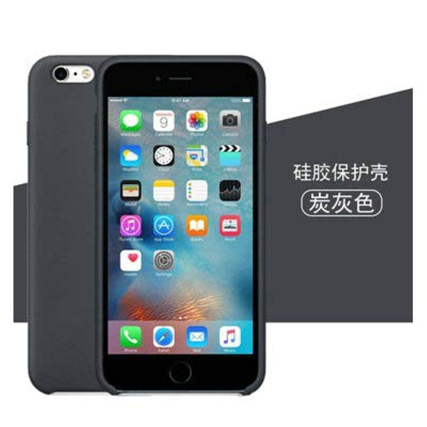 後遮るホバートiPhone ケース レディース メンズ 携帯ケース iPhone7/8/7Plus/8Plus,iPhone X/XR,iPhoneXS/XS MAX (iPhone XS ケース)