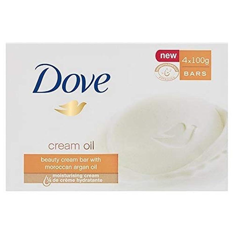 協同とんでもないアカウント[Dove ] アルガンオイル美容クリーム石鹸4×100グラムを剥離鳩 - Dove Exfoliating Argan Oil Beauty Cream Soap Bar 4 x 100g [並行輸入品]