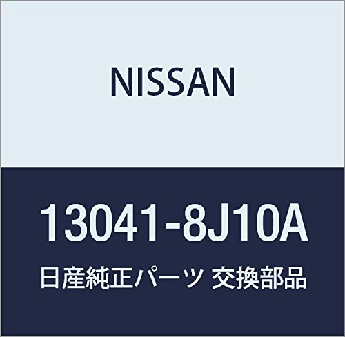 Nissan 13041-8J10A Engine Timing Cover