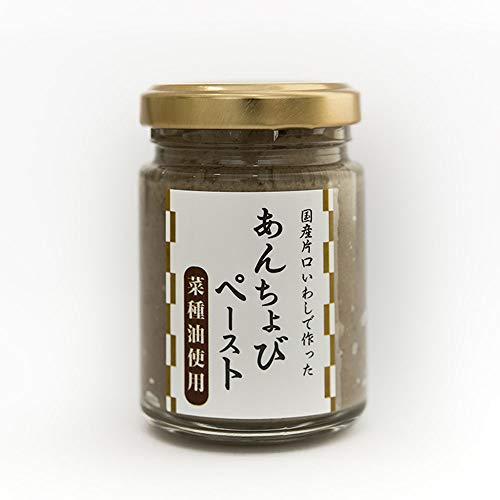 あんちょびペースト 菜種油使用 60g×2瓶 ISフーズ 瀬戸内海産の塩 国産ハーブ 数種類のスパイス 塩漬け 長期間熟成
