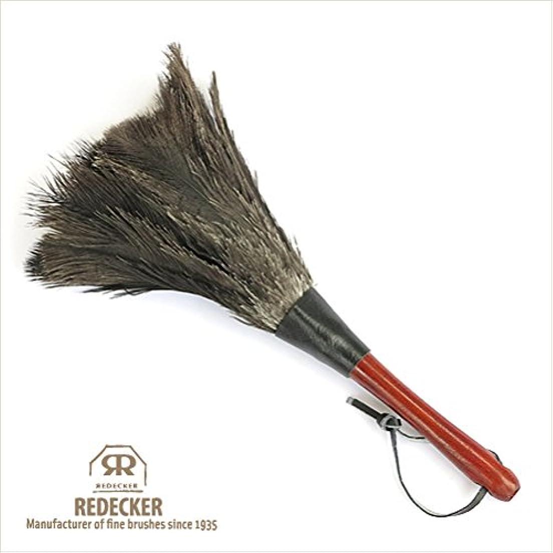 提供動かす仲良し[REDECKER/レデッカー]オーストリッチ羽はたき(30cm)
