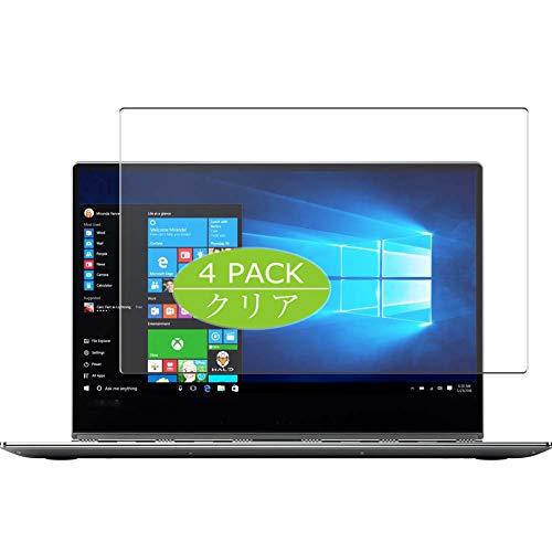 Vaxson - Protector de pantalla compatible con Lenovo Yoga 5 Pro / Yoga 910 13.9', Ultra HD Film Protector [no vidrio templado] TPU flexible película protectora