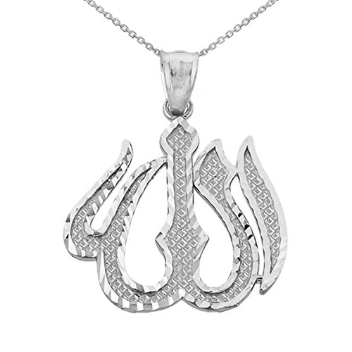 """Middle Eastern Jewelry 925 Sterling Silver Islamic Allah Pendant Necklace, 20"""""""