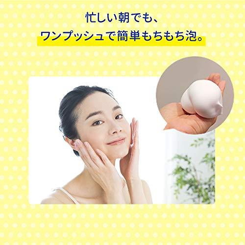 メラノCC酵素ムース泡洗顔酵素×ビタミンC配合150g