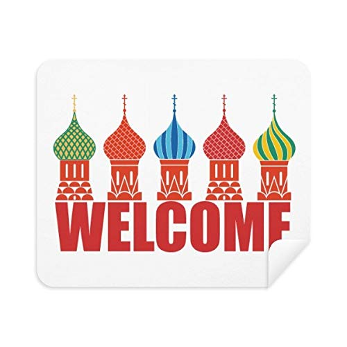 DIYthinker Willkommen in Russland Kathedrale Buidings Telefon Screen Cleaner Gläser Reinigungstuch 2pcs Suede Fabric