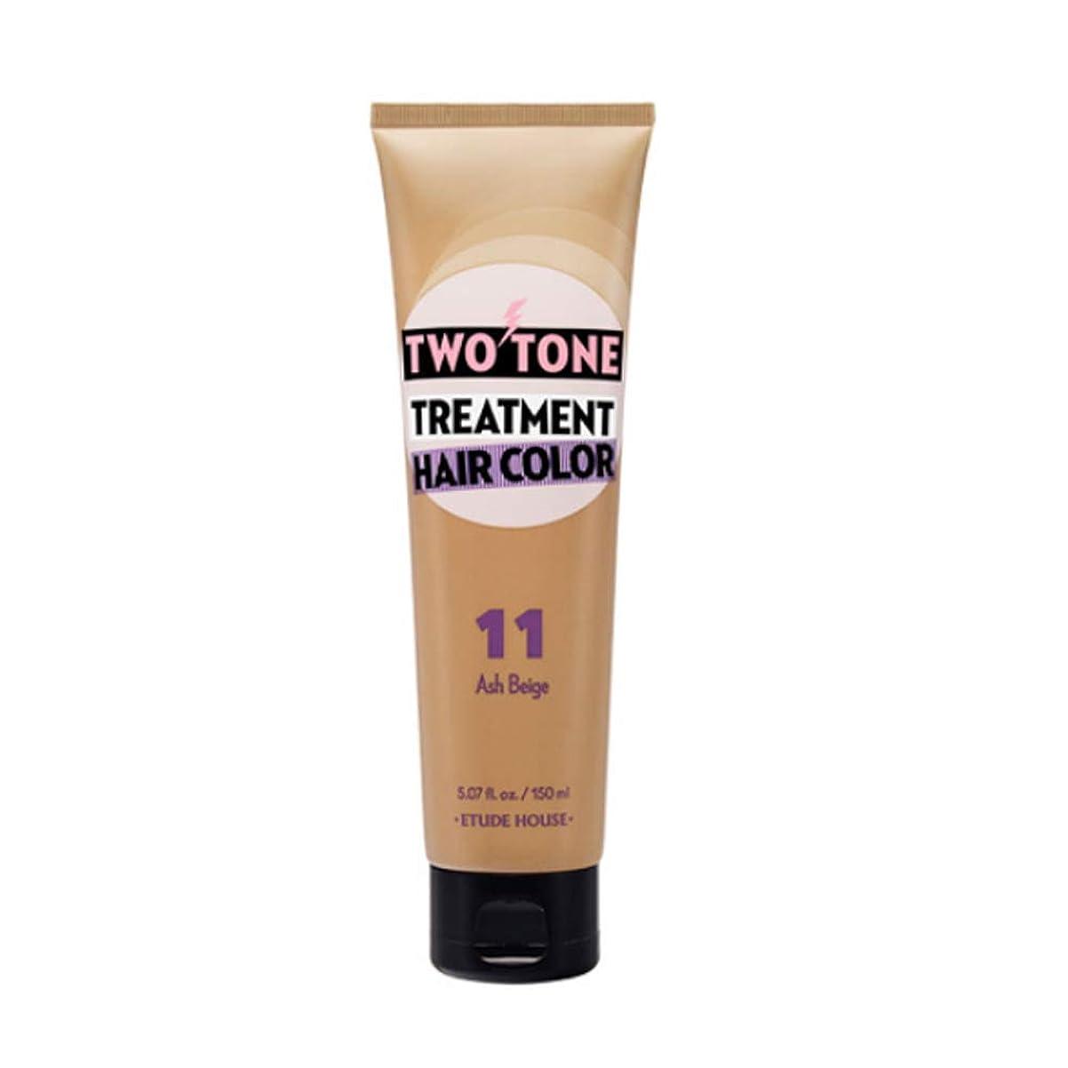 シーズン幹名誉あるETUDE HOUSE Two Tone Treatment Hair Color (#11 Ash Beige) エチュードハウス ツートントリートメントヘアカラー150ml (#11 アッシュベージュ)