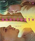 ベイビーティース デラックス版 (Blu-ray+DVDセット) image